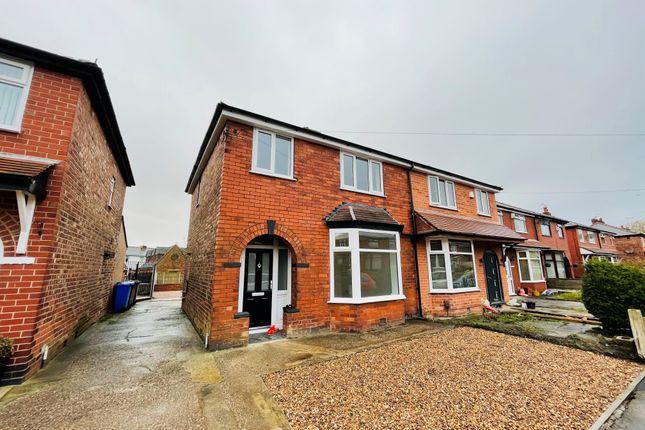 3 bed semi-detached house to rent in Wordsworth Avenue, Droylsden M43