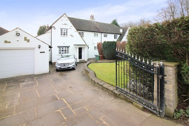 Thumbnail Semi-detached house for sale in Rawdon Hall Drive, Rawdon, Leeds