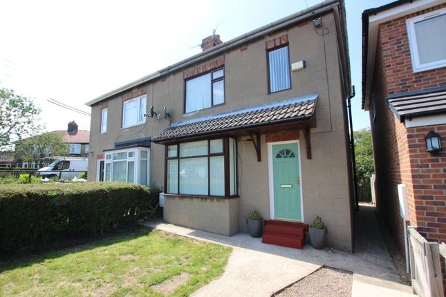 Thumbnail Semi-detached house for sale in Stewartsfield, Rowlands Gill