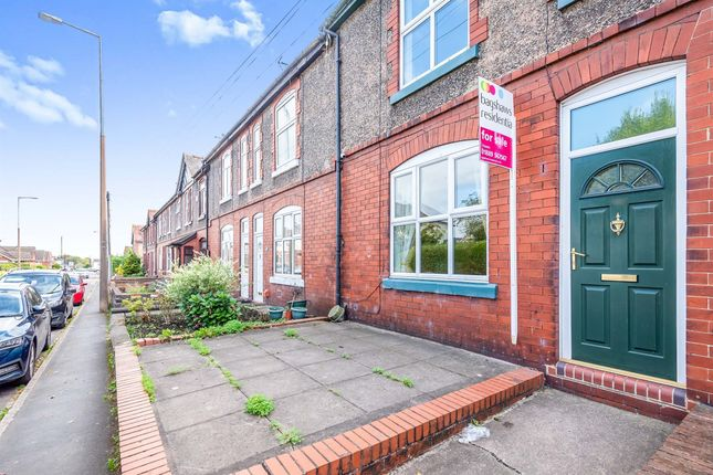 2 bed terraced house for sale in Smithfield Road, Uttoxeter ST14