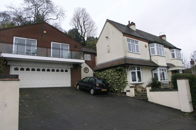 Thumbnail Detached house for sale in Dark Lane, Romsley, Halesowen