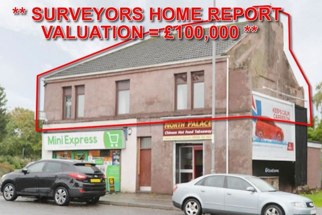 Thumbnail Flat for sale in 75, North Road, Bellshill ML41Qz