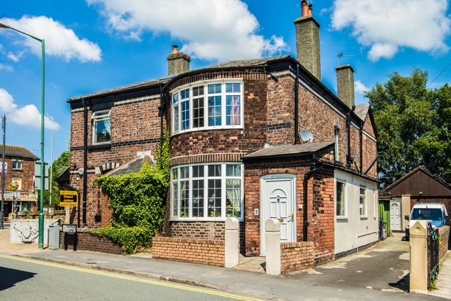 Thumbnail Semi-detached house to rent in School Lane, Burscough, Ormskirk