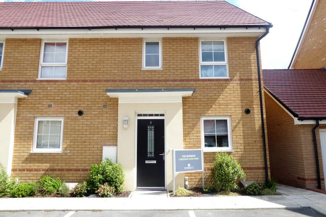 Thumbnail Property to rent in Bank Avenue, Dunstable
