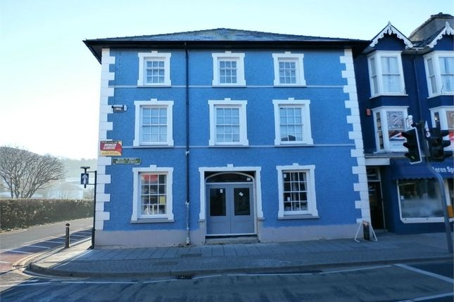 Thumbnail Commercial property for sale in 1 Bridge Street, Aberaeron