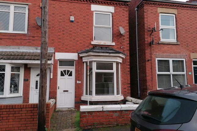 Thumbnail Semi-detached house to rent in Kilton Road, Worksop, Notts