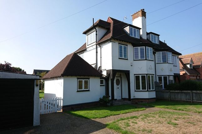 Thumbnail Semi-detached house for sale in Greenhill Park Road, Evesham