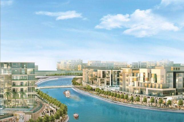 Azizi Riviera, Meydan, Mohammed Bin Rashid City, Dubai