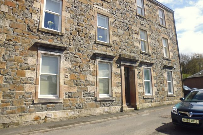 Thumbnail Flat for sale in Flat G/01, 23, Mount Pleasant Road, Rothesay, Isle Of Bute