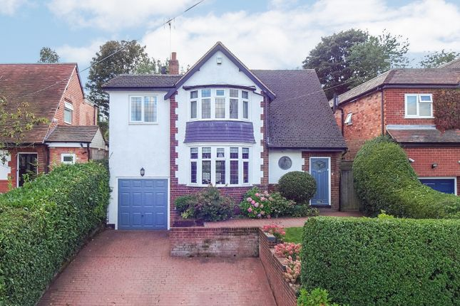 Thumbnail Detached house for sale in Reservoir Road, Cofton Hackett