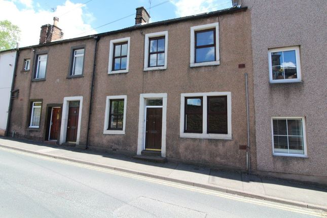 Thumbnail Property to rent in Fell Lane, Penrith