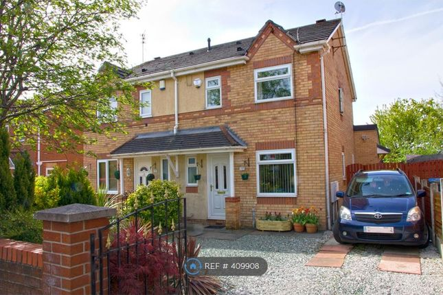 Thumbnail Room to rent in Whimberry Close, Manchester