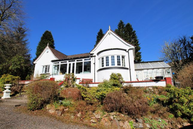 Thumbnail Commercial property for sale in Banavie, Fort William