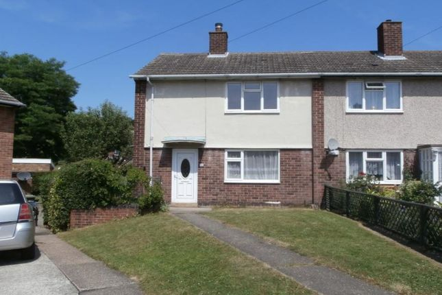 Thumbnail Property to rent in The Crescent, Brimington, Chesterfield