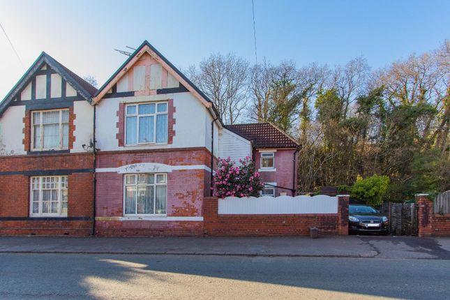 Thumbnail Semi-detached house for sale in Fidlas Road, Llanishen, Cardiff