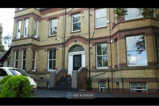 Thumbnail Flat to rent in Aigburth Drive, Liverpool