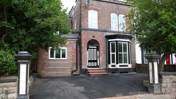 Thumbnail Studio to rent in Victoria Crescent, Eccles, Manchester