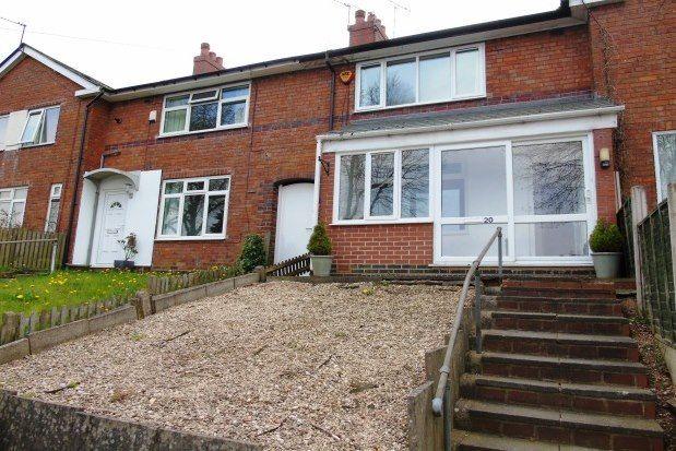Thumbnail Terraced house to rent in Tudbury Road, Birmingham