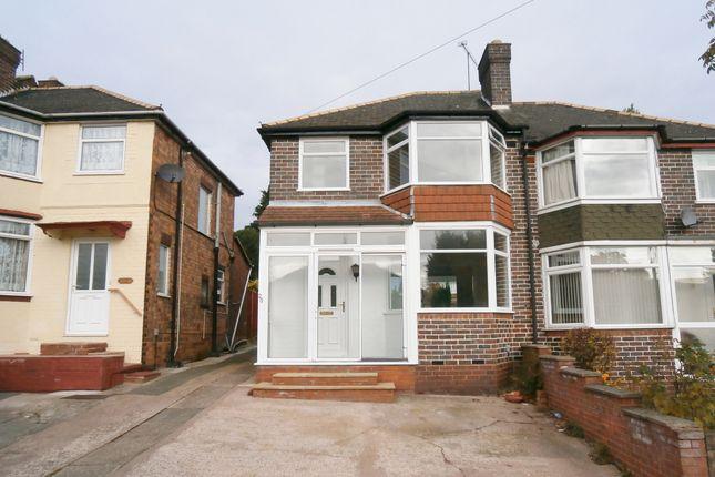 Thumbnail Semi-detached house to rent in Ermington Crescent, Hodge Hill, Birmingham