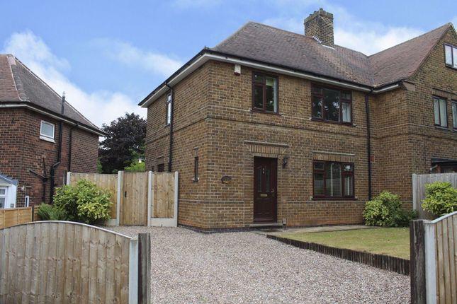 Thumbnail Semi-detached house to rent in Bramcote Lane, Beeston, Nottingham