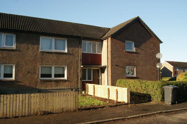 Thumbnail Flat to rent in Alloway Gardens, Kirkintilloch