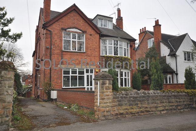 Thumbnail Duplex to rent in Carisbrooke Drive, Mapperley Park, Nottingham