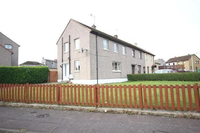 Thumbnail End terrace house to rent in 14 Hillview Crescent, Crossgates