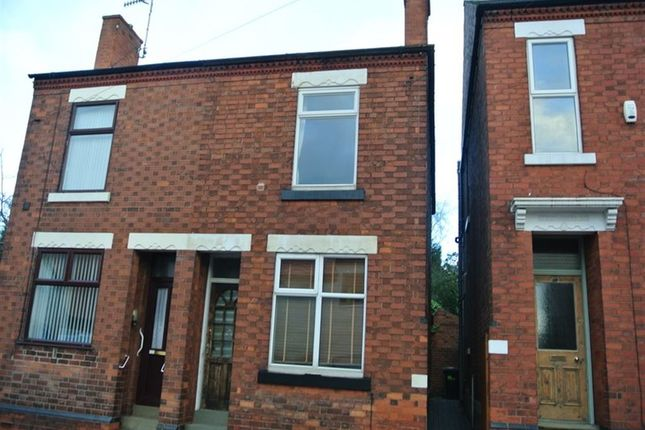 Thumbnail Semi-detached house to rent in Antill Street, Stapleford, Nottingham