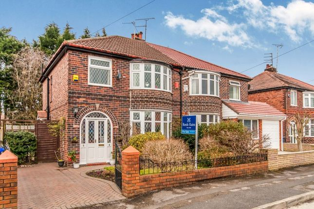 Thumbnail Semi-detached house for sale in Moor Park Road, Didsbury, Manchester