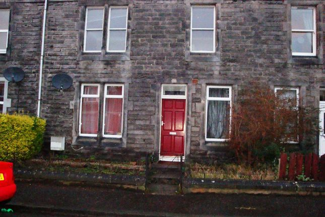 Thumbnail Flat to rent in Brucefield Avenue, Dunfermline, Fife