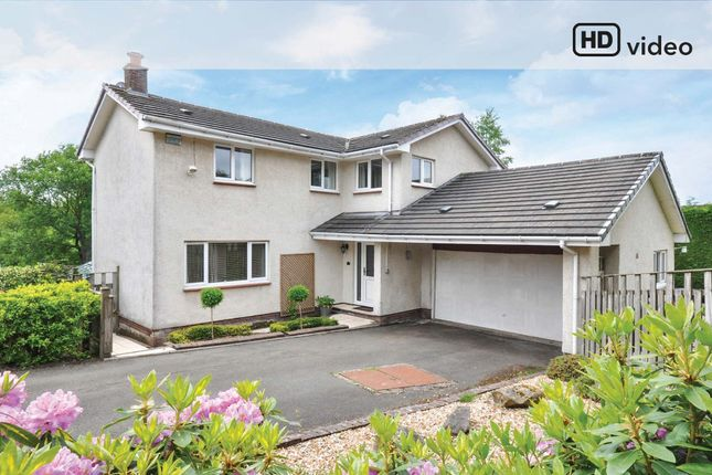 Thumbnail Detached house for sale in Cochrane Court, Milngavie, Glasgow