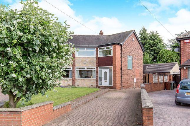 Thumbnail Semi-detached house for sale in Brunswick Gardens, Garforth, Leeds
