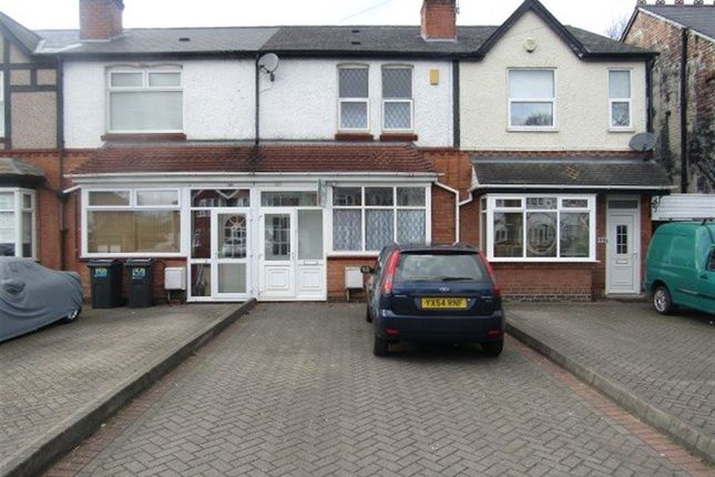 Thumbnail Terraced house to rent in Baldwins Lane, Hall Green, Birmingham
