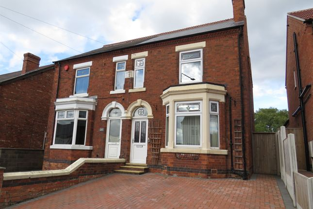 Thumbnail Semi-detached house for sale in Broad Lane, Brinsley, Nottingham