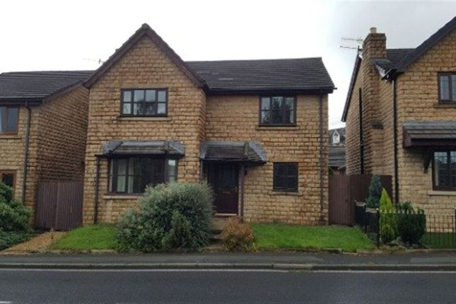 Thumbnail Property to rent in Apex Close, Burnley
