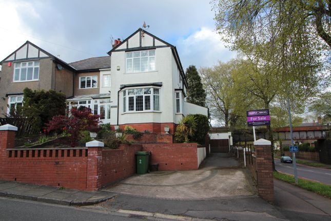 Thumbnail Semi-detached house for sale in Crystal Rise, Heath