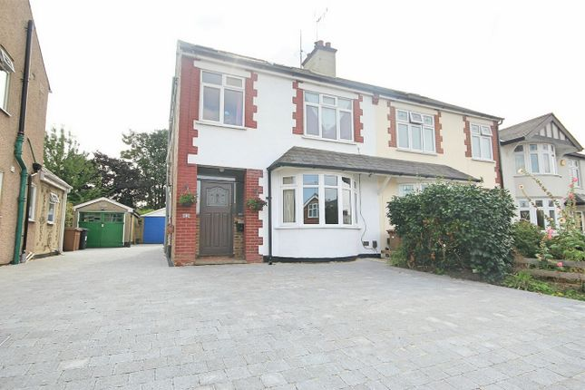 Thumbnail Semi-detached house for sale in Lady Lane, Chelmsford, Essex