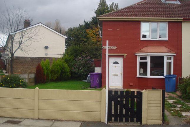 Thumbnail End terrace house to rent in Karonga Way, Fazakerley, Liverpool, Merseyside