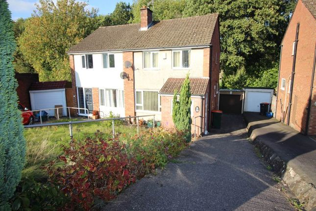 Thumbnail Semi-detached house for sale in Robertson Way, Malpas, Newport