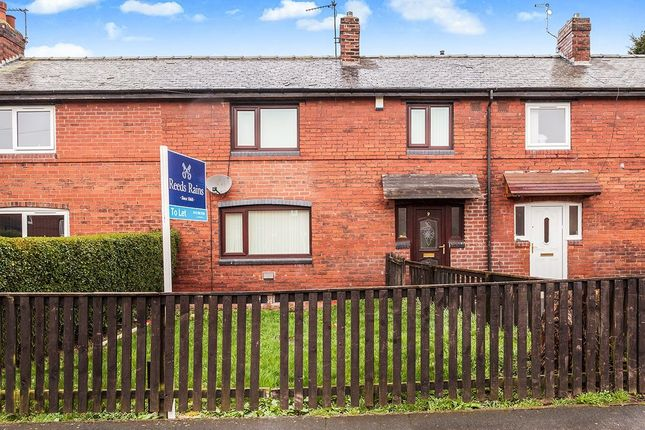 Thumbnail Terraced house to rent in Seventh Avenue, Rothwell, Leeds