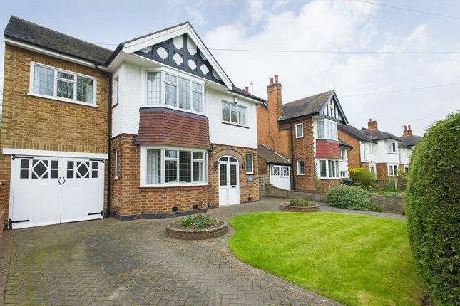 Thumbnail Property for sale in Loughborough Road, Ruddington, Nottingham