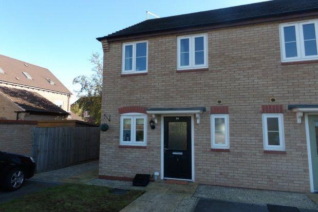 Thumbnail Property to rent in Chipmunk Way, Newton, Nottingham