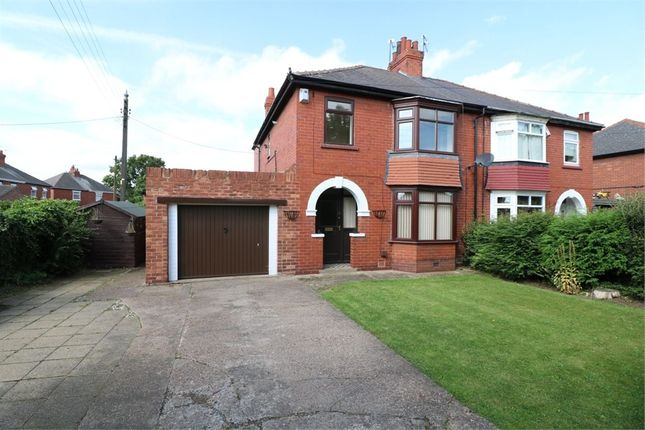 Thumbnail Semi-detached house for sale in Nutwell Lane, Armthorpe, Doncaster, South Yorkshire