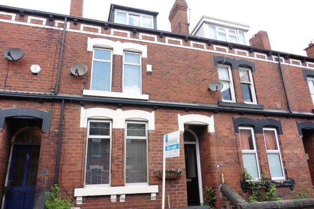 Thumbnail Terraced house for sale in Aberdeen Walk, Armley