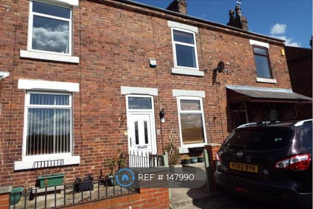 Thumbnail Terraced house to rent in Green End Lane, Wakefield