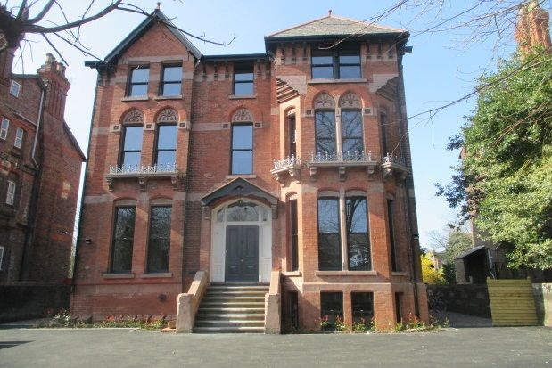 Thumbnail End terrace house to rent in Livingston Drive North, Aigburth, Liverpool
