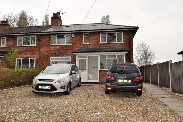 Thumbnail Semi-detached house for sale in Linden Road, Bournville, Birmingham