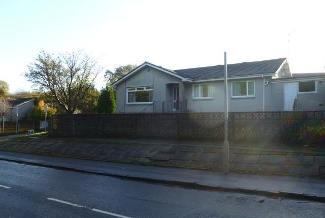 Thumbnail Detached bungalow to rent in Ailsa Drive, Kirkintilloch, Glasgow