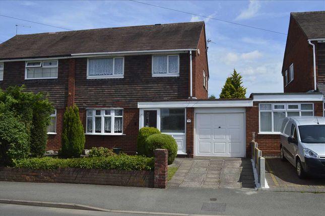 Semi-detached house for sale in Peacock Avenue, Wednesfield, Wednesfield