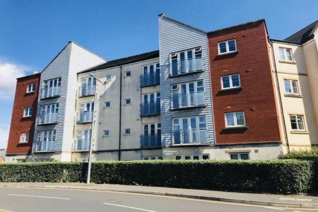Thumbnail Flat to rent in Mangotsfield, Bristol